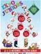 Expo Juniors, le salon des familles ! Edition spéciale Noël 22 et 23 novembre 2014